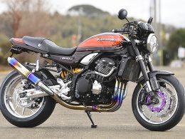 ストライカーワークスZ900RS<br>(カワサキZ900RS)