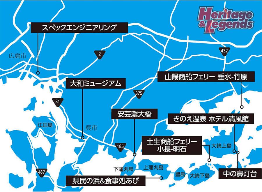 カスタムバイクツーリング! GPZ900Rで瀬戸内海の島々を巡る11